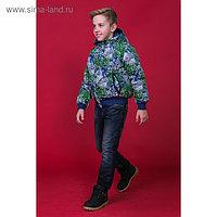 Куртка для мальчика, рост 140 см, цвет зелёный КМ-12/5