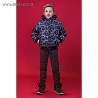 Куртка для мальчика, рост 128 см, цвет черный КМ-12/9