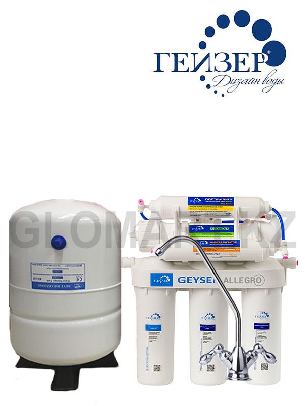 Гейзер-Престиж-2 с накопительным баком