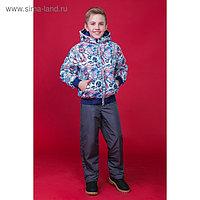 Куртка для мальчика, рост 116 см, цвет бирюзовый КМ-12/19