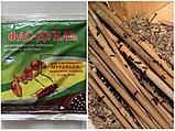 Фас-дубль порошок дв.действия,муравьи,тараканы, фото 3