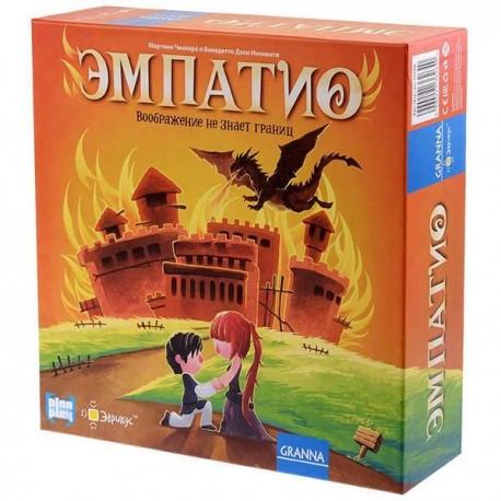 Настольная игра: Эмпатио