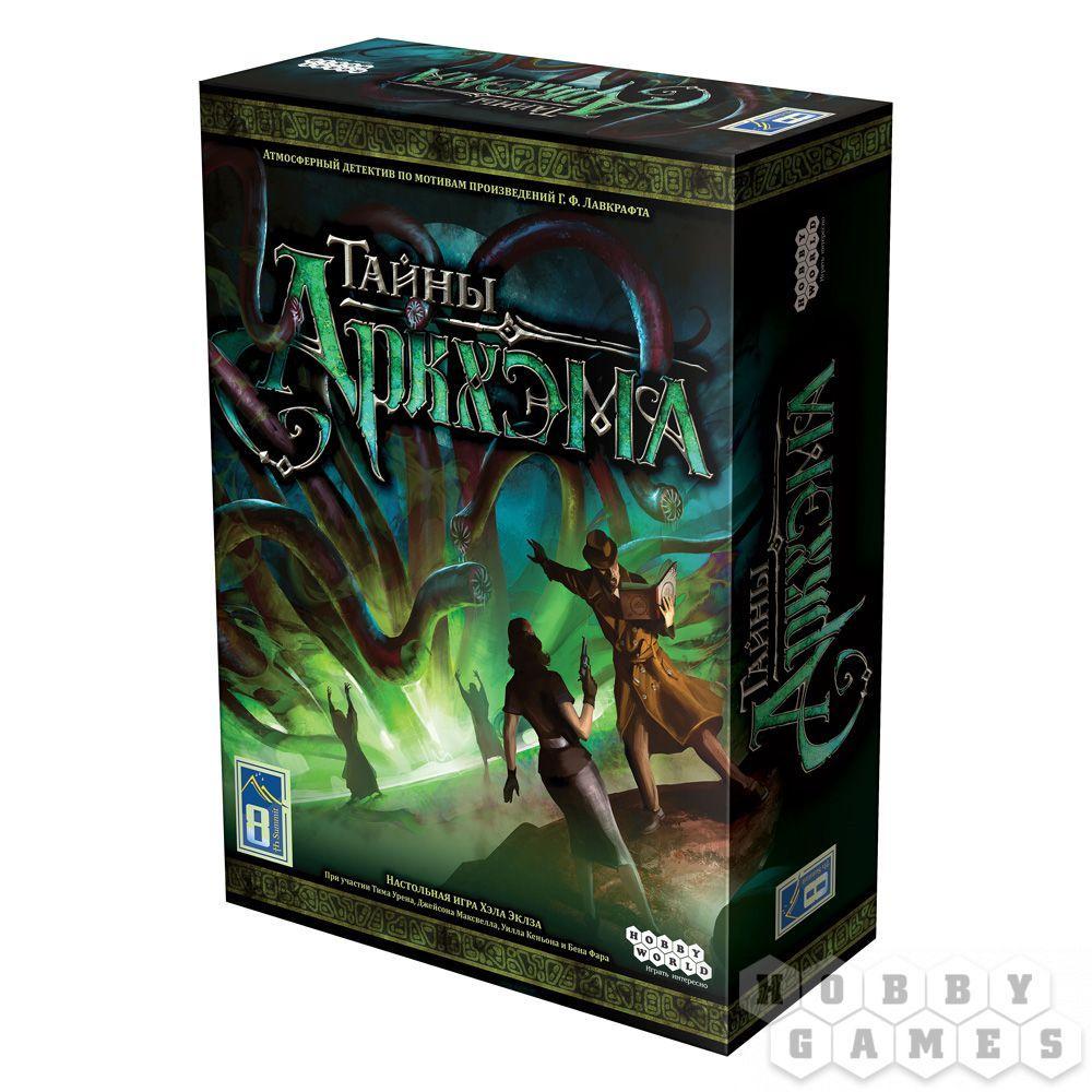 Настольная игра: Тайны Аркхэма