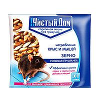 чистый дом от крыс мышей ЗЕРНО 100гр