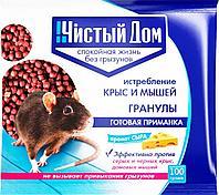 Чистый дом от крыс мышей СЫР 100гр.