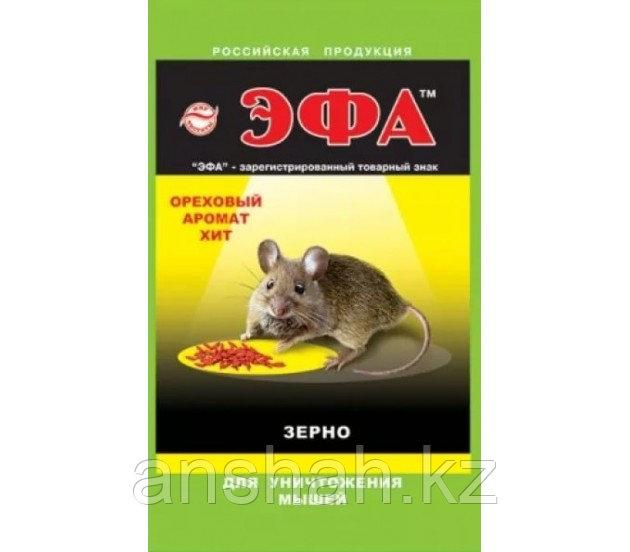 Эфа от крыс и мышей Орех 40гр.