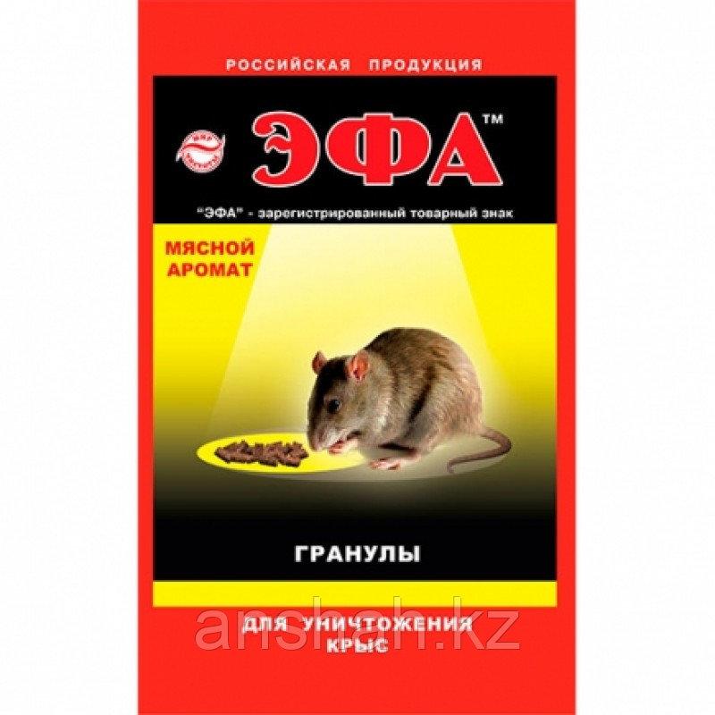 Эфа от крыс и мышей Мясо 50гр.