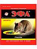 Эфа гранулы от крыс и мышей ассорти 125гр.