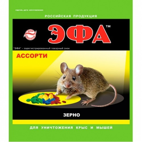 Эфа зерно от крыс и мышей ассорти 150гр. Оригинал