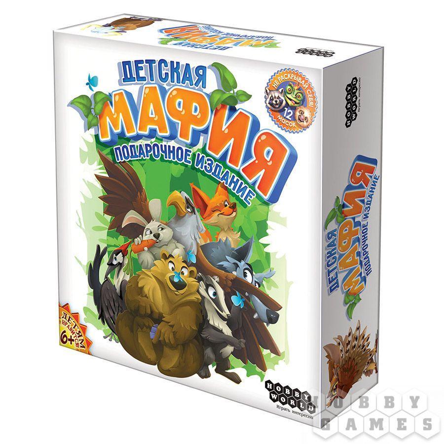 Настольная игра: Детская мафия. Подарочное издание