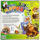 Настольная игра: Детская мафия. Подарочное издание, фото 4