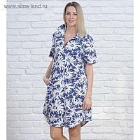 Платье-рубашка, размер 46, рост 164 см, цвет разноцветный
