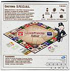 Настольная игра: Монополия. Fallout, фото 5