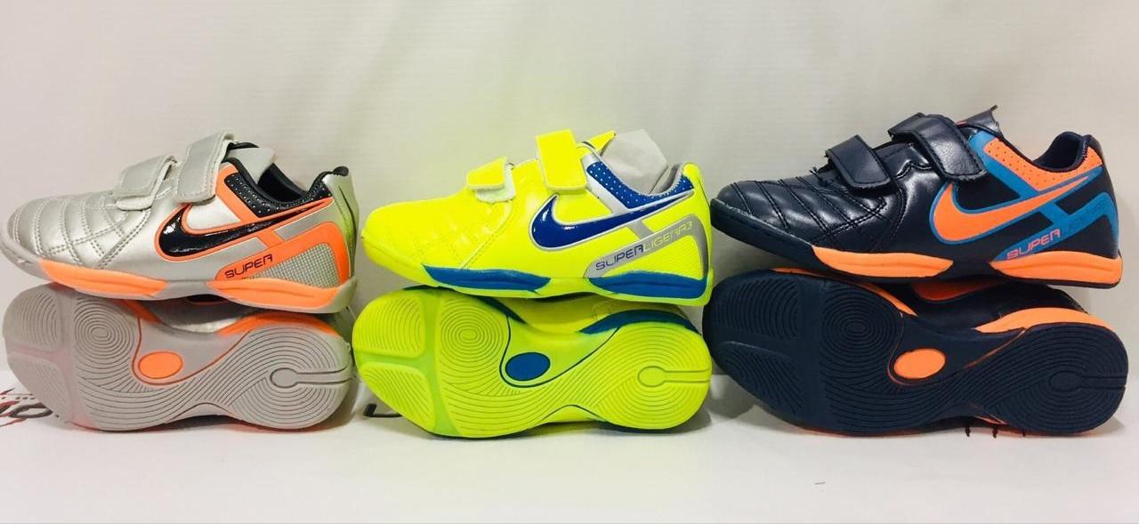 Футзалки Nike (детские)
