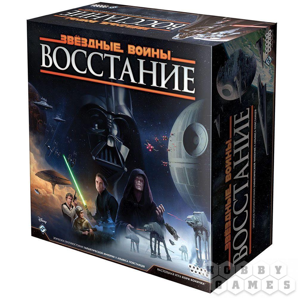 Настольная игра: Звёздные Войны: Восстание