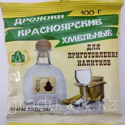Дрожжи Красноярские Хмельные, фото 2