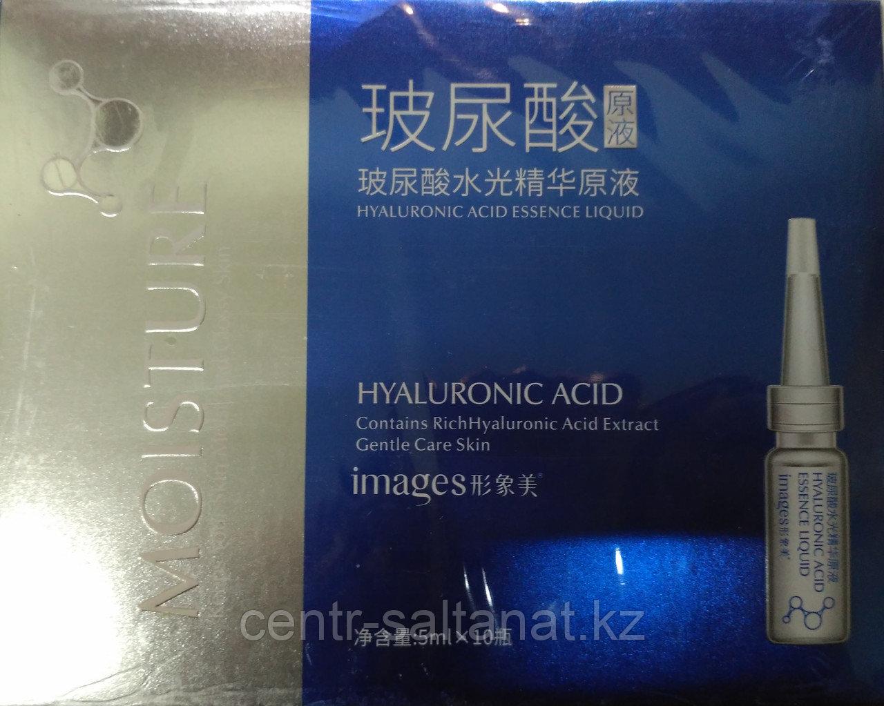 Сыворотка омолаживающая с гиалуроновой кислотой 50 ml