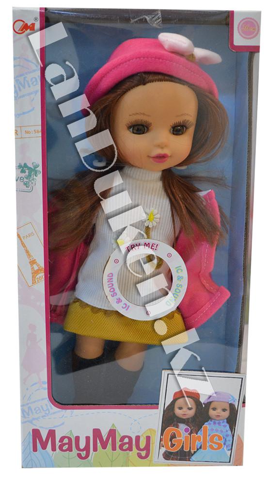"""Большая кукла """"MayMay Girls"""" розовая с звуковым эффектом h=33 см - фото 1"""