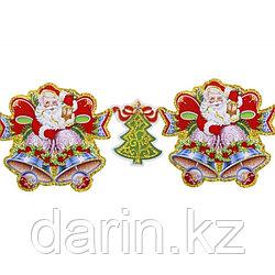 Растяжка новогодняя Санта(Дед мороз)