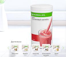 Протеиновый коктейль для программы снижения веса со вкусом клубники
