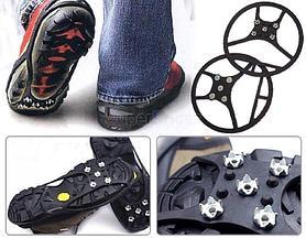 Ледоходы (5 шипов), ледоступы, накладки на обувь против скольжения!