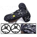 Ледоходы (5 шипов), ледоступы, накладки на обувь против скольжения!, фото 2