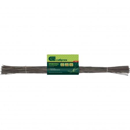 Проволока стальная в прутках 400 мм х 100 шт, вязальная, термообработанная 0,9 мм. СИБРТЕХ