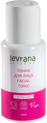 Тоник для лица «Facial tonic» для сухой кожи, 50 мл