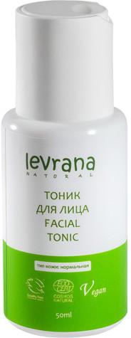 Тоник для лица «Facial tonic» для нормальной кожи, 50 мл