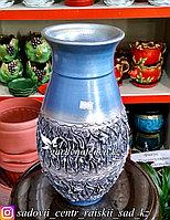 """Керамическая ваза """"Рифленый узор на серебристо-голубом"""" 30см"""