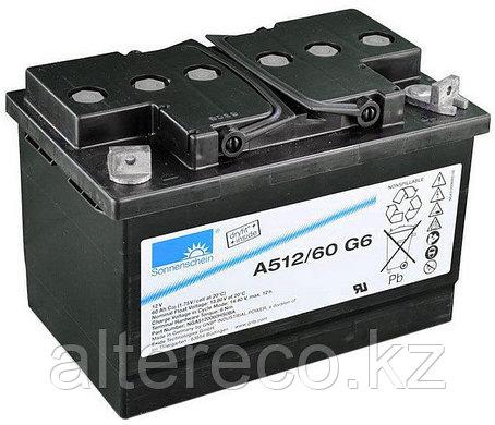 Аккумулятор Sonnenschein A512/60 G6 (12В, 60Ач), фото 2