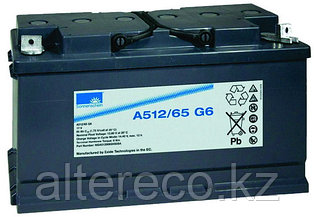 Аккумулятор Sonnenschein A512/65G6 (12В, 65Ач)