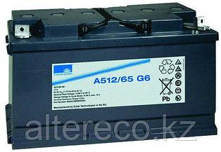 Аккумулятор Sonnenschein A512/65 G6 (12В, 65Ач)
