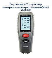 Толщиномер лакокрасочных покрытий с подсветкой экрана YNB-100