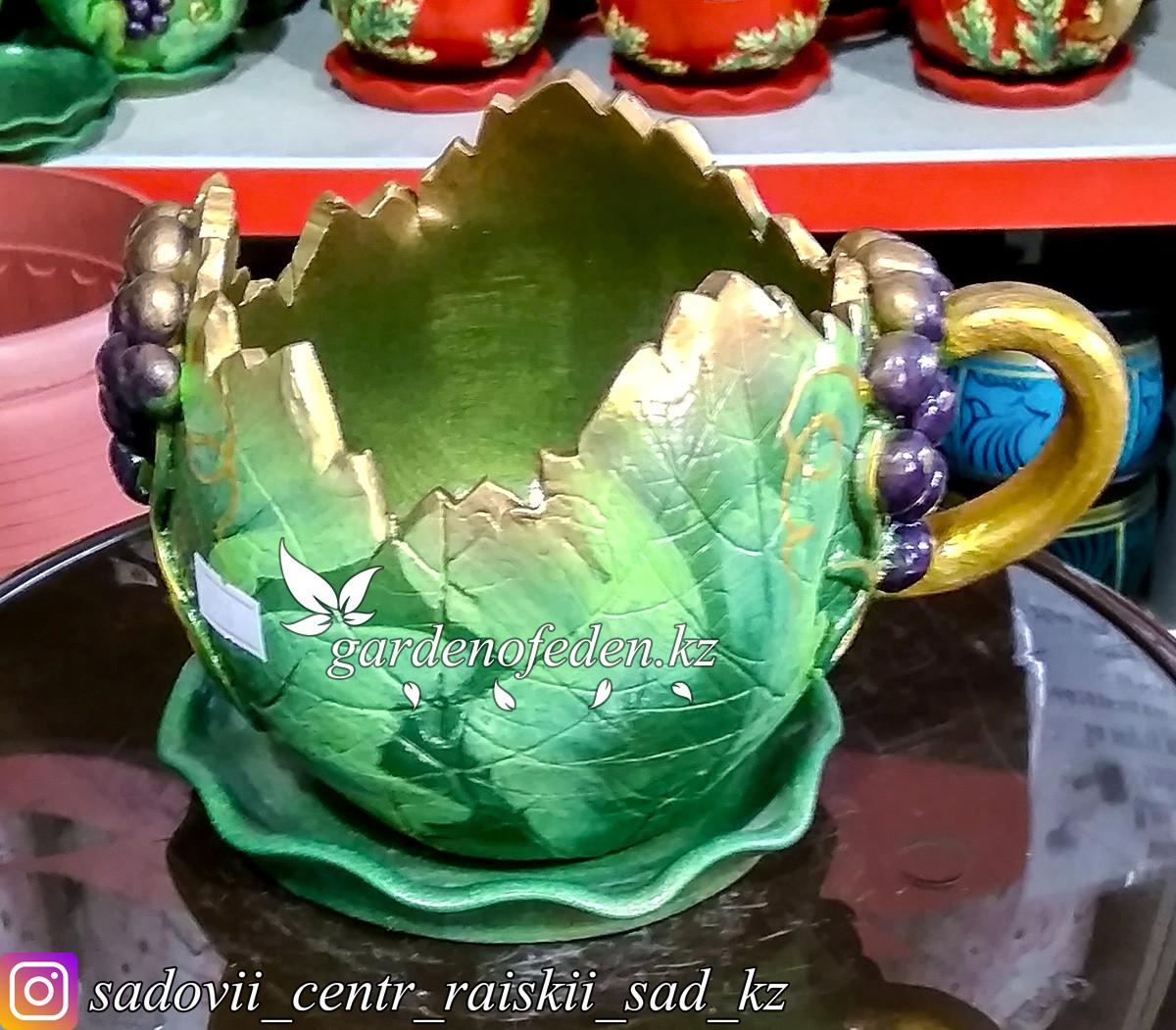 Горшок керамический, декоративный (чашка). Объем: 0.5л. Цвет: Зеленый с золотом, узор-виноград.