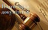 Адвокатские услуги в Астане, фото 6