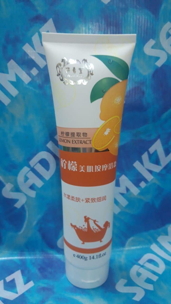 Соль для тела - Апельсин