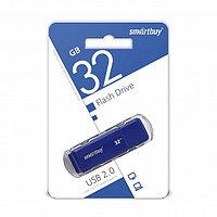 USB накопитель Smartbuy 32GB Dock Blue