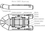 Лодка Фрегат М-280 ЕS л/т зел.(2+1 чел,240кг,5л/с) реечный пайол, фото 2
