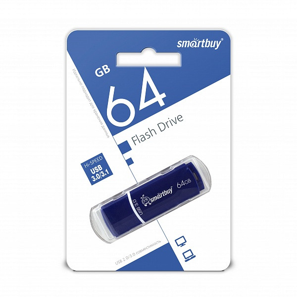 USB 3.0 накопитель Smartbuy 64GB Crown Blue