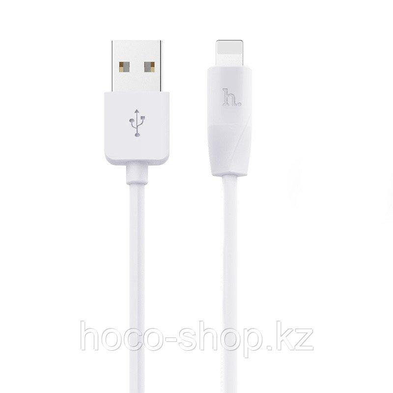 Кабель для зарядки телефона Usb Lightning Hoco X1 белый