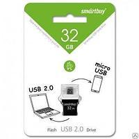 USB накопитель Smartbuy 32GB OTG POKO series Black