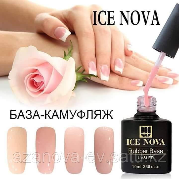 Базы камуфляжные ICE Nova 10мл