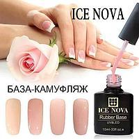 Базы камуфляжные ICE Nova 10мл, фото 1