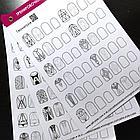 Тренировочные карты (Базовая художественная роспись, геометрия, кружево), фото 3