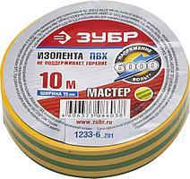 """Изолента """"МАСТЕР"""" желто-зеленая ПВХ (15 мм; 10 м) ЗУБР 1233-6_z01"""