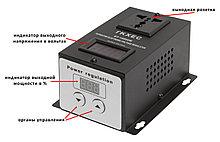 Регулятор мощности цифровой 10 кВт, 230 В