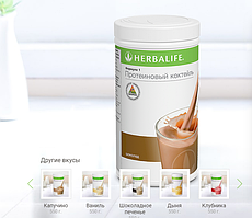 Протеиновый коктейль Формула 1 для сбалансированного питания шоколад