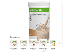 Протеиновый коктейль Формула 1 для сбалансированного питания крем-брюле