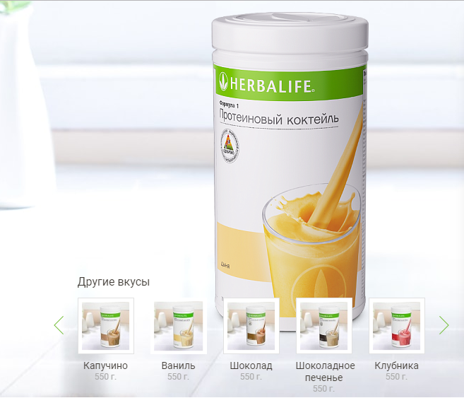 Протеиновый коктейль Формула 1 для программы сбалансированного питания